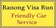 RANONG VISA RUN FROM HUAHIN Werbung